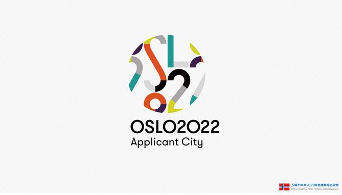 申办冬奥会各城市标志设计欣赏