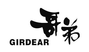 哥弟女装字体logo设计-标志帝国