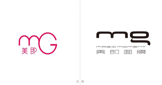 化妆品行业面膜logo设计