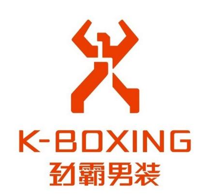 品牌服装logo设计:劲霸男装logo