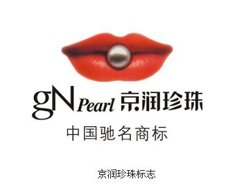 京润珍珠标志设计解析