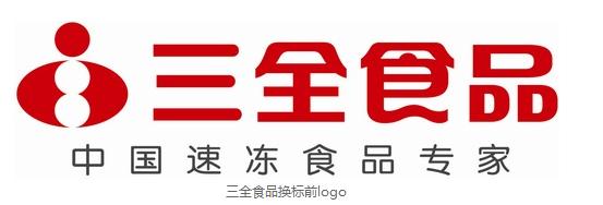 三全食品换标新logo亮相-标志帝国