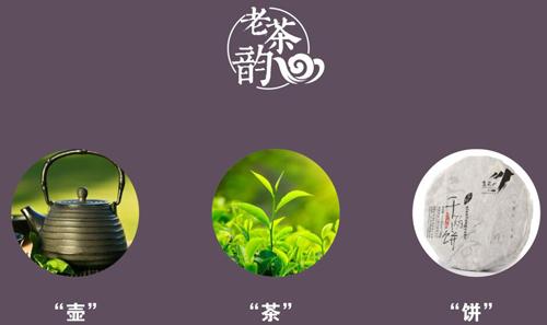 LOGO设计用电子、字体、软件、单片机标准万年历设计图片