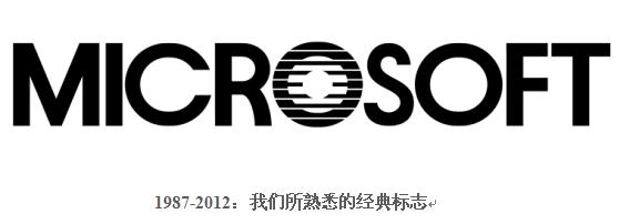 微软更新logo设计面向未来