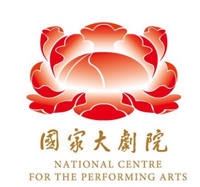 中国国家大剧院logo设计